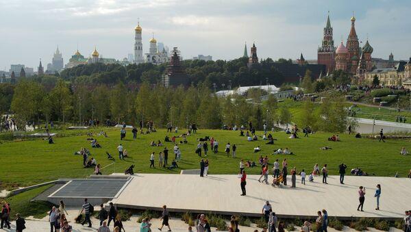 Parque Zariadie en el centro de Moscú - Sputnik Mundo