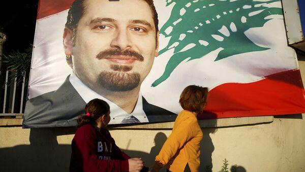 Saad Hariri, primer ministro del Líbano - Sputnik Mundo