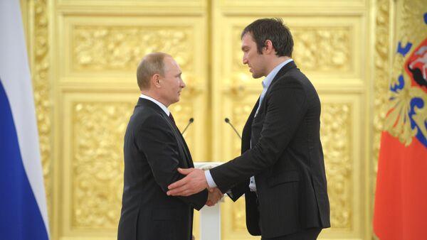 Presidente de Rusia, Vladímir Putin, y jugador de hockey ruso, Alexandr Ovechkin (archivo) - Sputnik Mundo