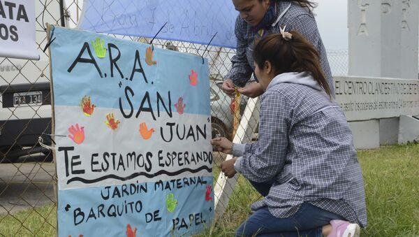 Desaparición del submarino San Juan en Argentina - Sputnik Mundo