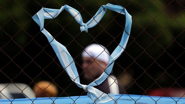 Un corazón de la bandera de Argentina - Sputnik Mundo