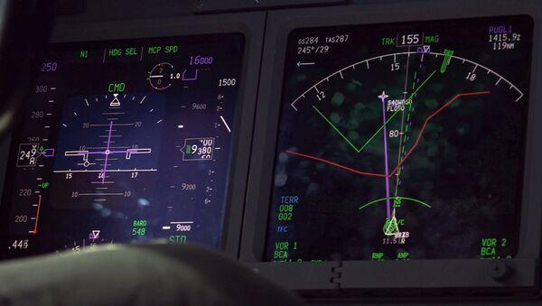 Radar en uno de los aviones que participan en la búsqueda del submarino ARA San Juan - Sputnik Mundo
