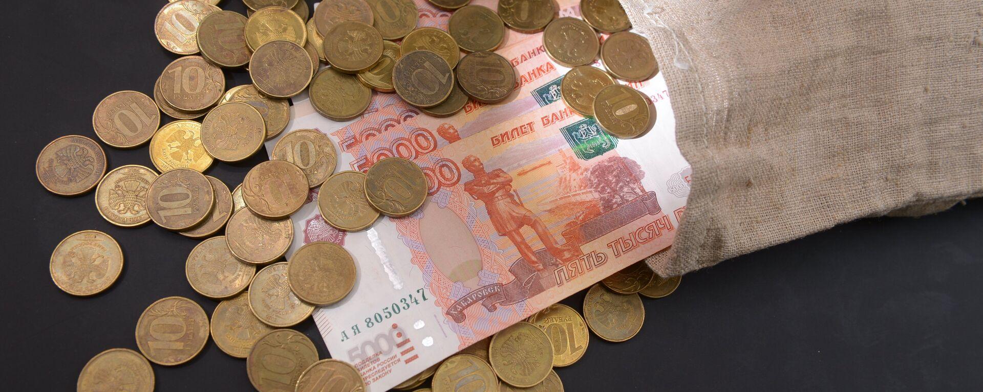 Monedas y billetes del rublo ruso - Sputnik Mundo, 1920, 21.08.2021
