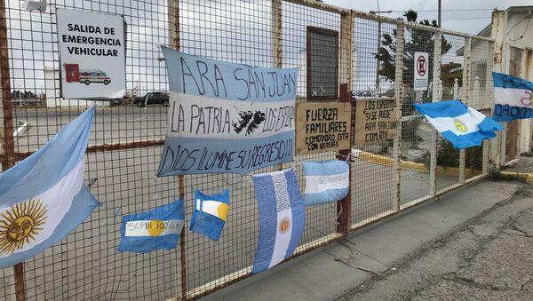 Situación en Comodoro Rivadavia - Sputnik Mundo
