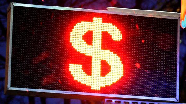 Signo del dólar de EEUU - Sputnik Mundo