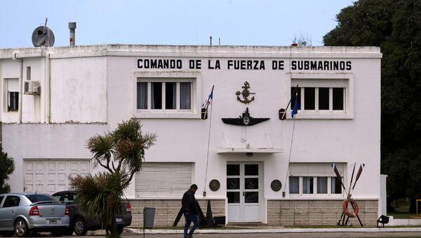 La base naval argentina en Mar del Plata - Sputnik Mundo