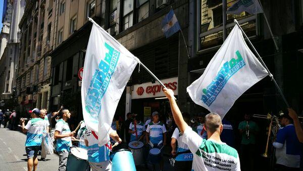 Bancarios argentinos protestan por la reforma jubilatoria en Buenos Aires. - Sputnik Mundo
