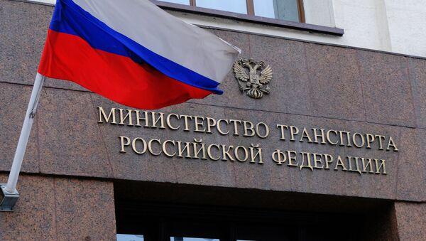 Ministerio de Transporte de Rusia - Sputnik Mundo