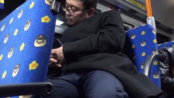 Resacón en Tokio: este insólito autobús te 'rescatará' si has bebido demasiado - Sputnik Mundo