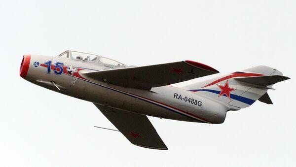 El caza MiG-15 - Sputnik Mundo