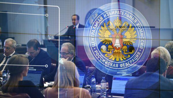 Comisión Electoral Central de Rusia (Archivo) - Sputnik Mundo