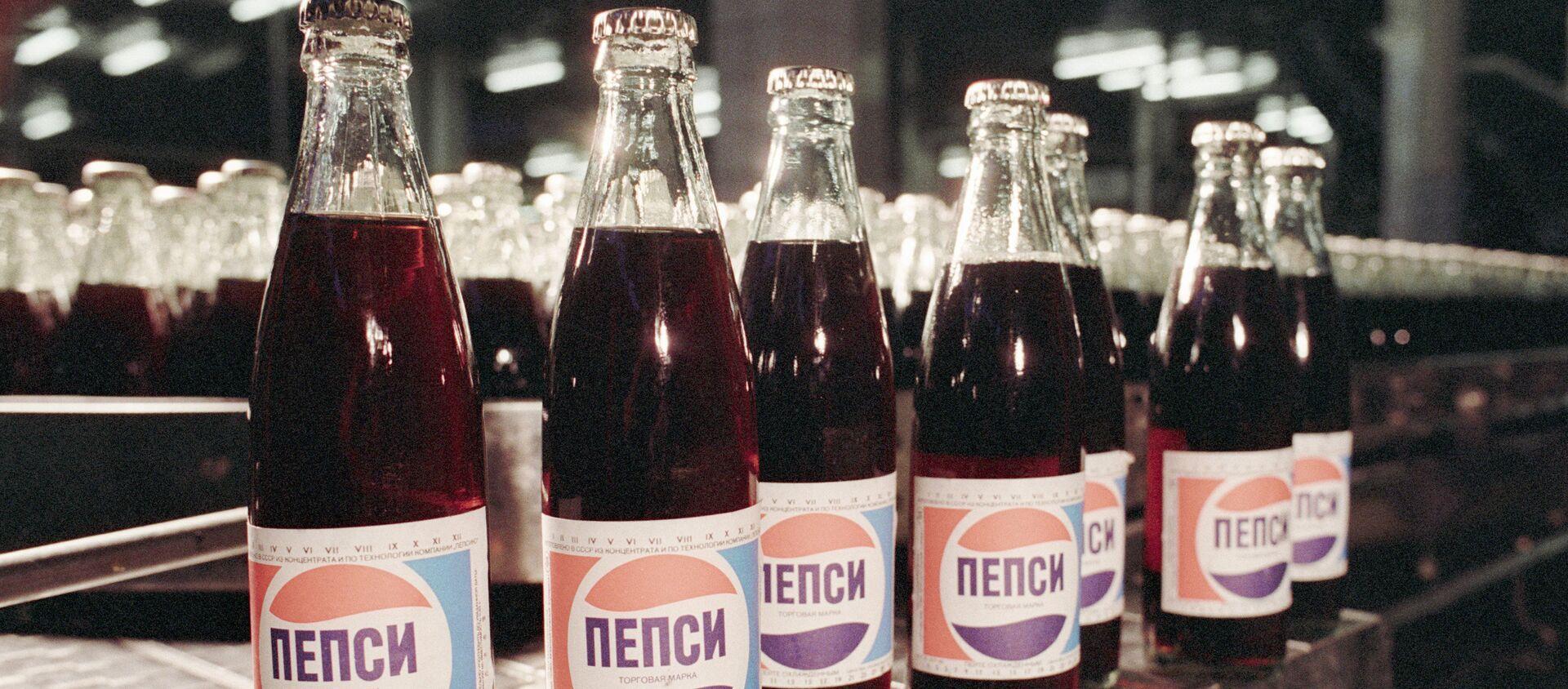 Pepsi Cola en la URSS - Sputnik Mundo, 1920, 17.01.2018