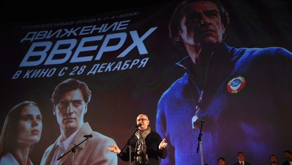 El estreno de la cinta rusa 'Movimiento hacia arriba' en Moscú (archivo) - Sputnik Mundo