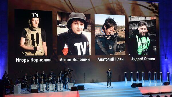 Retratos de los cuatro periodistas rusos que perdieron la vida mientras realizaban su trabajo en Ucrania - Sputnik Mundo