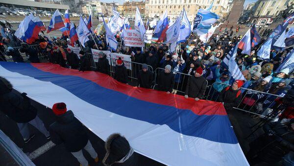 Marcha en Vladivostok en apoyo a los atletas rusos - Sputnik Mundo