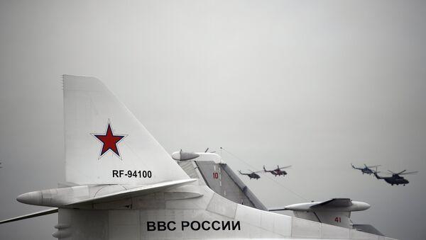 La cola del bombardero ruso Tu-160 - Sputnik Mundo