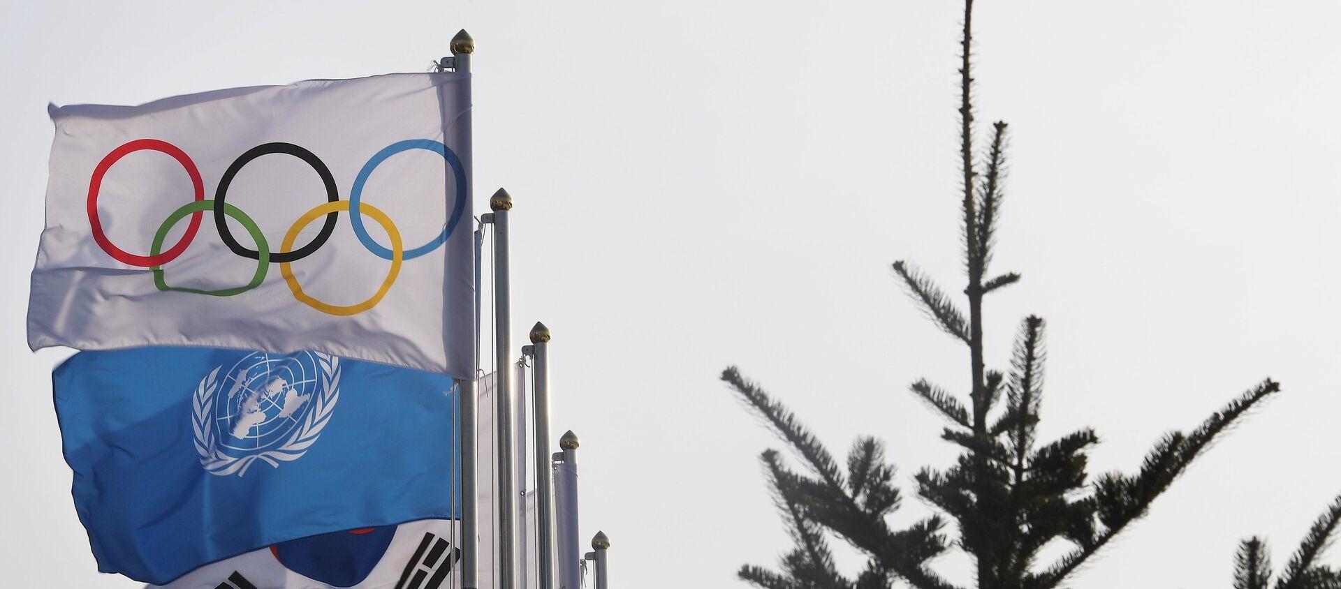 Bandera de los JJOO (imagen referencial) - Sputnik Mundo, 1920, 05.02.2021