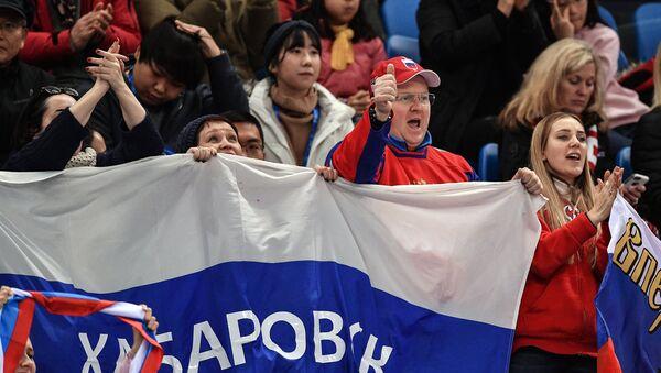 Los hinchas de los JJOO en Pyeongchang - Sputnik Mundo