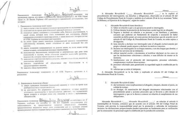 Página 2 del documento - Sputnik Mundo