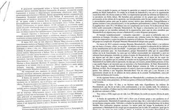 Página 4 del documento - Sputnik Mundo
