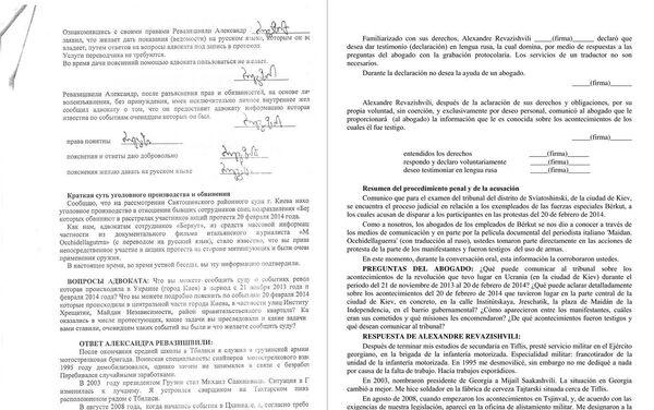 Página 3 del documento - Sputnik Mundo