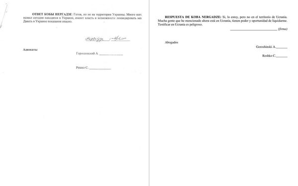 Página 14 del documento - Sputnik Mundo