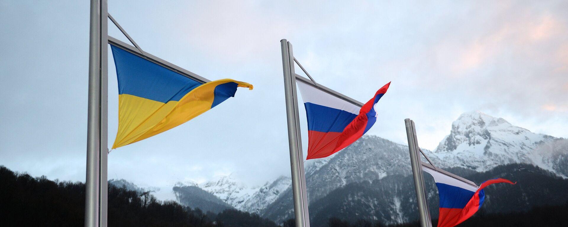 Banderas de Rusia y Ucrania - Sputnik Mundo, 1920, 07.09.2021