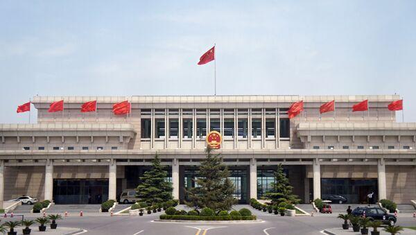Banderas de China en Pekín - Sputnik Mundo