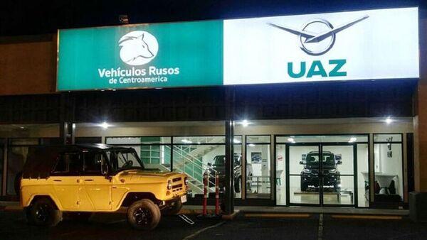 El primer centro de distribución de UAZ en Costa Rica - Sputnik Mundo