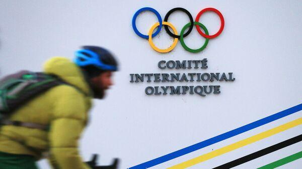 Logo de Comité Olímpico Internacional (COI) - Sputnik Mundo
