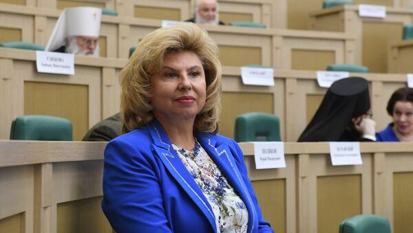 Comisionada para los Derechos Humanos en la Federación de Rusia, Tatiana Moskalkova - Sputnik Mundo