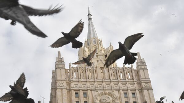 Ministerio de Asuntos Exteriores de Rusia - Sputnik Mundo