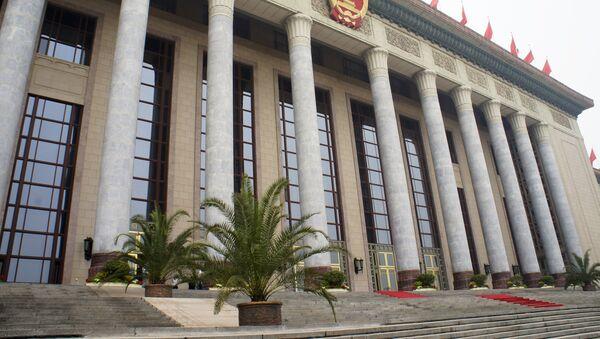Gran Salón del Pueblo, lugar de celebración de las sesiones de la Asamblea Popular Nacional de China - Sputnik Mundo