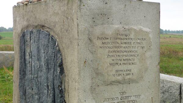 El memorial de Jedwabne, el pueblo donde masacraron en 1941 a sus vecinos judíos. - Sputnik Mundo