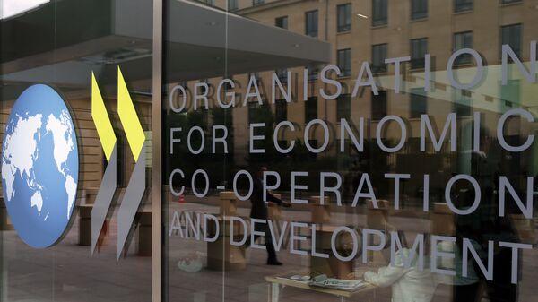 Organización para la Cooperación y el Desarrollo Económicos (OCDE) - Sputnik Mundo