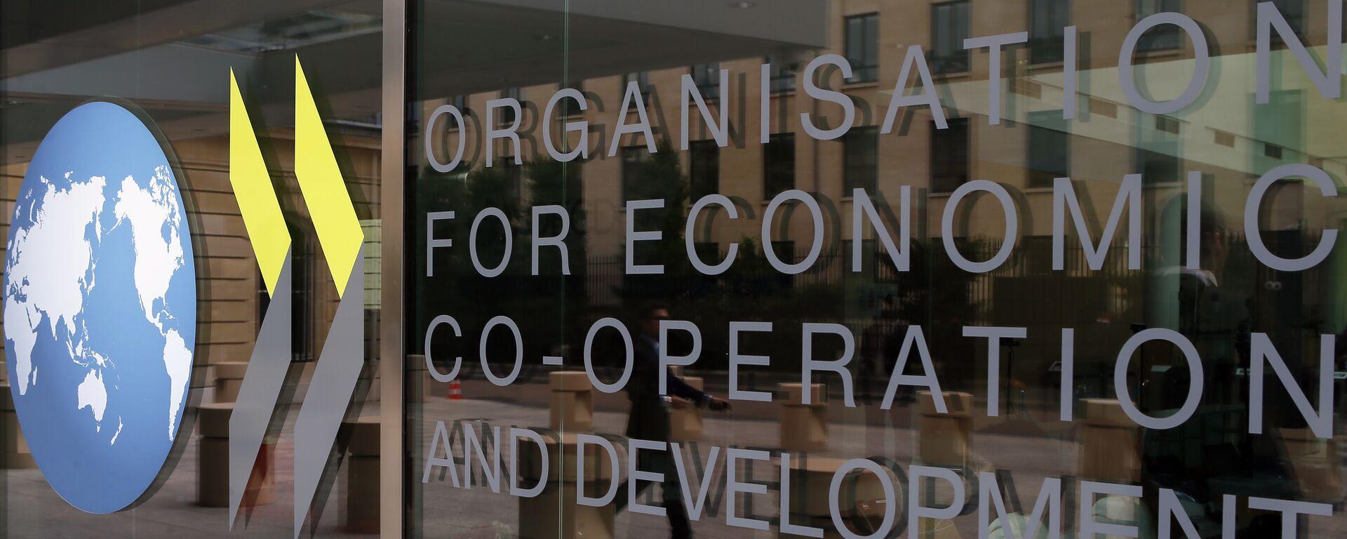 Organización para la Cooperación y el Desarrollo Económicos (OCDE) - Sputnik Mundo, 1920, 05.10.2021