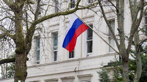 La bandera de Rusia - Sputnik Mundo