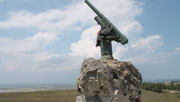 Un cañón antiaéreo ruso - Sputnik Mundo