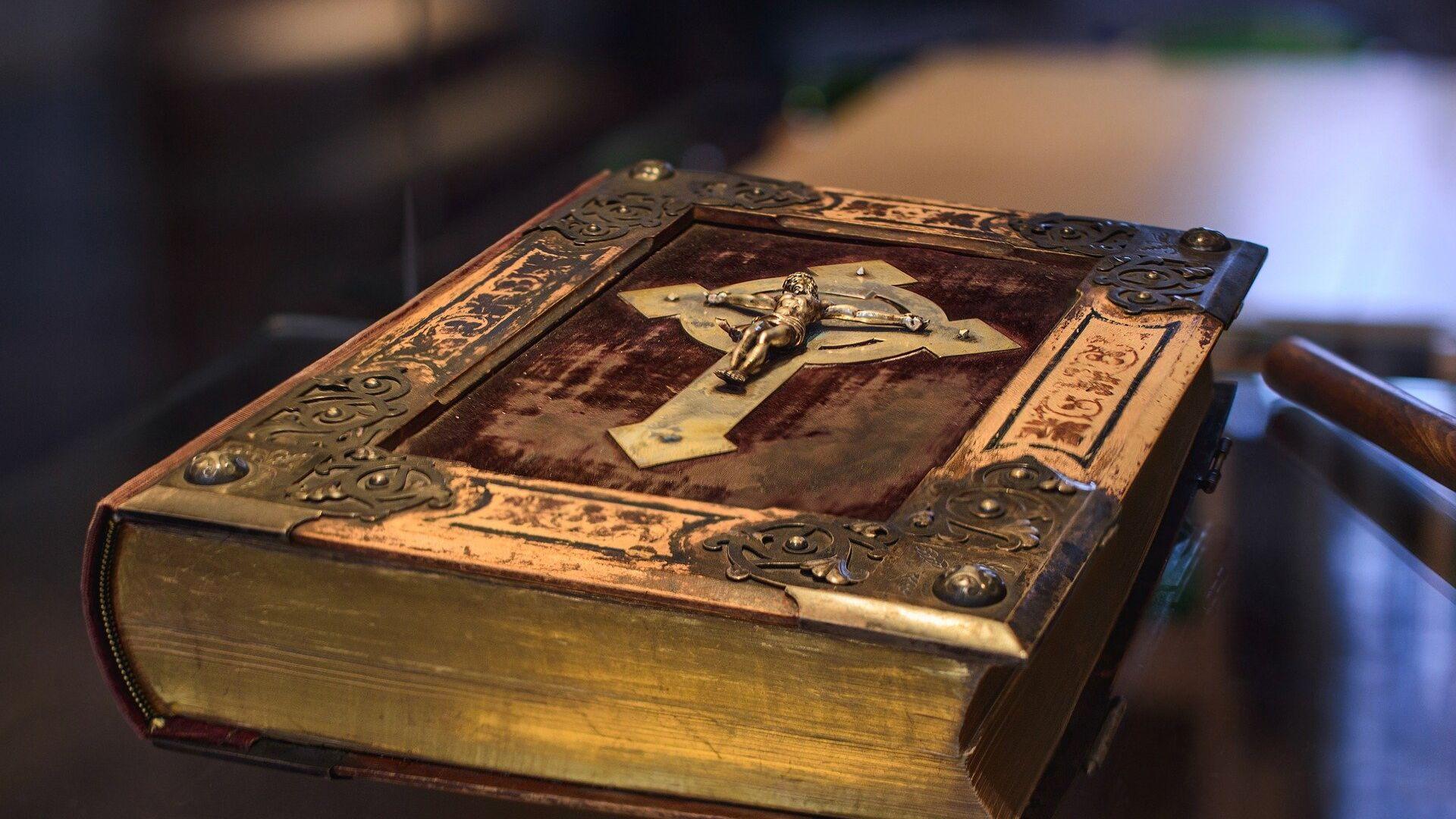 La Biblia - Sputnik Mundo, 1920, 16.02.2021