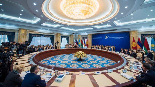 Una reunión de la UEE, foto de archivo - Sputnik Mundo
