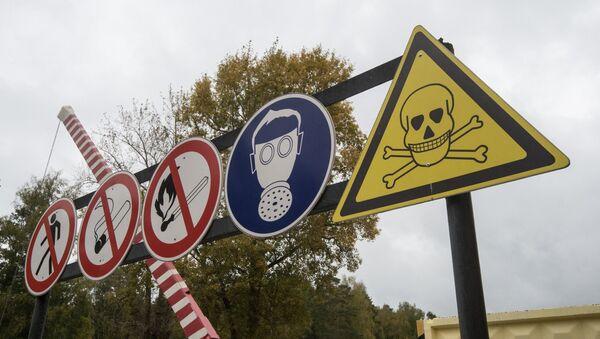 Advertencias sobre amenaza química (archivo) - Sputnik Mundo