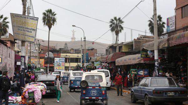 Lima, la capital de Perú (archivo) - Sputnik Mundo