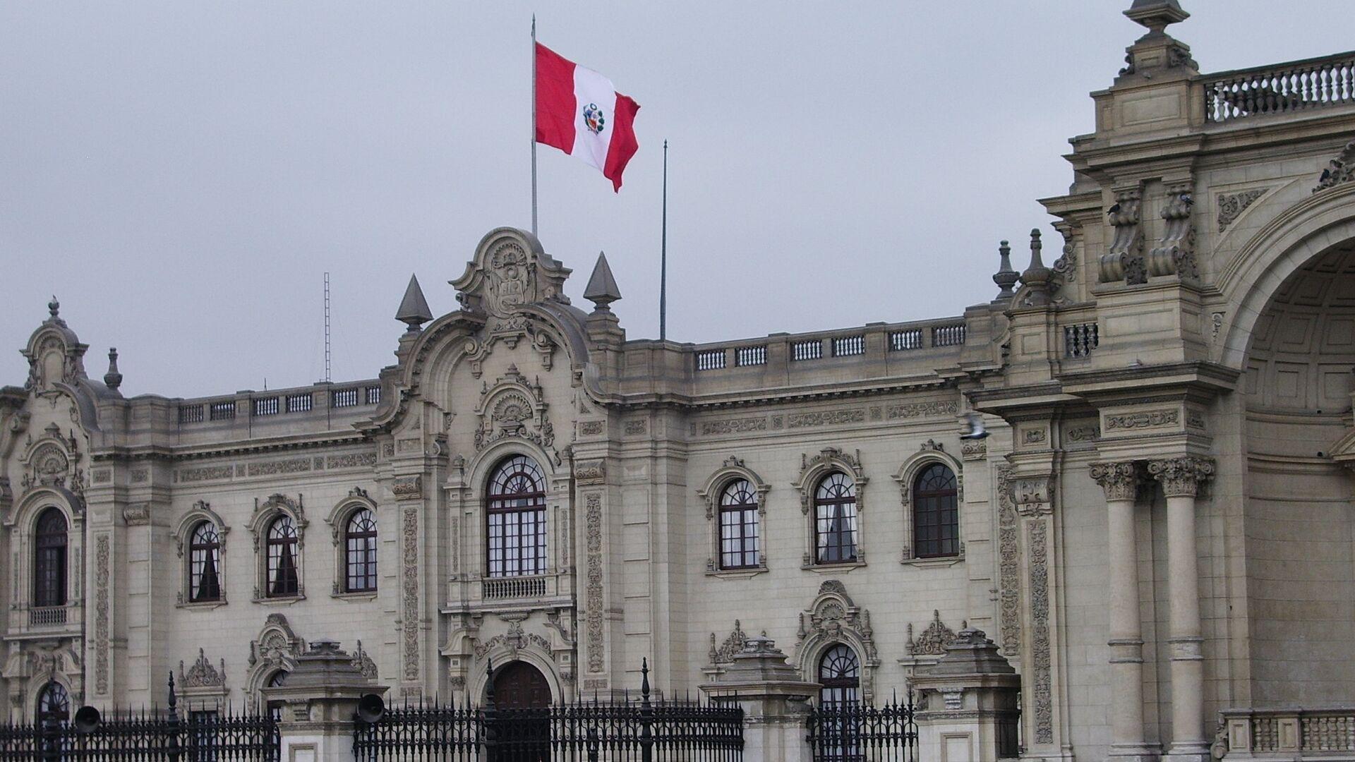 Congreso de Perú - Sputnik Mundo, 1920, 18.08.2021