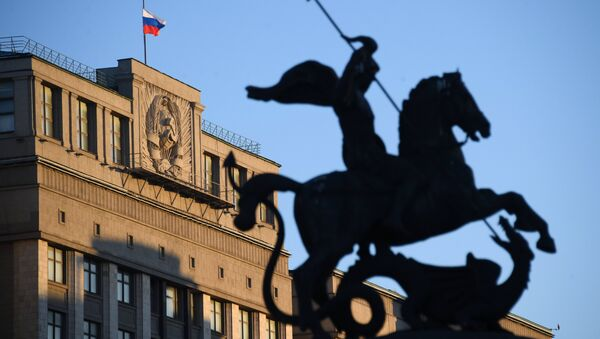 Sede de la Duma Estatal de Rusia - Sputnik Mundo