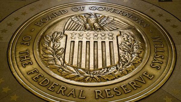 El sello del Consejo Superior de la Reserva Federal de EEUU - Sputnik Mundo