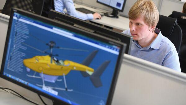 La Oficina de Diseño de la empresa VR-Technologies - Sputnik Mundo