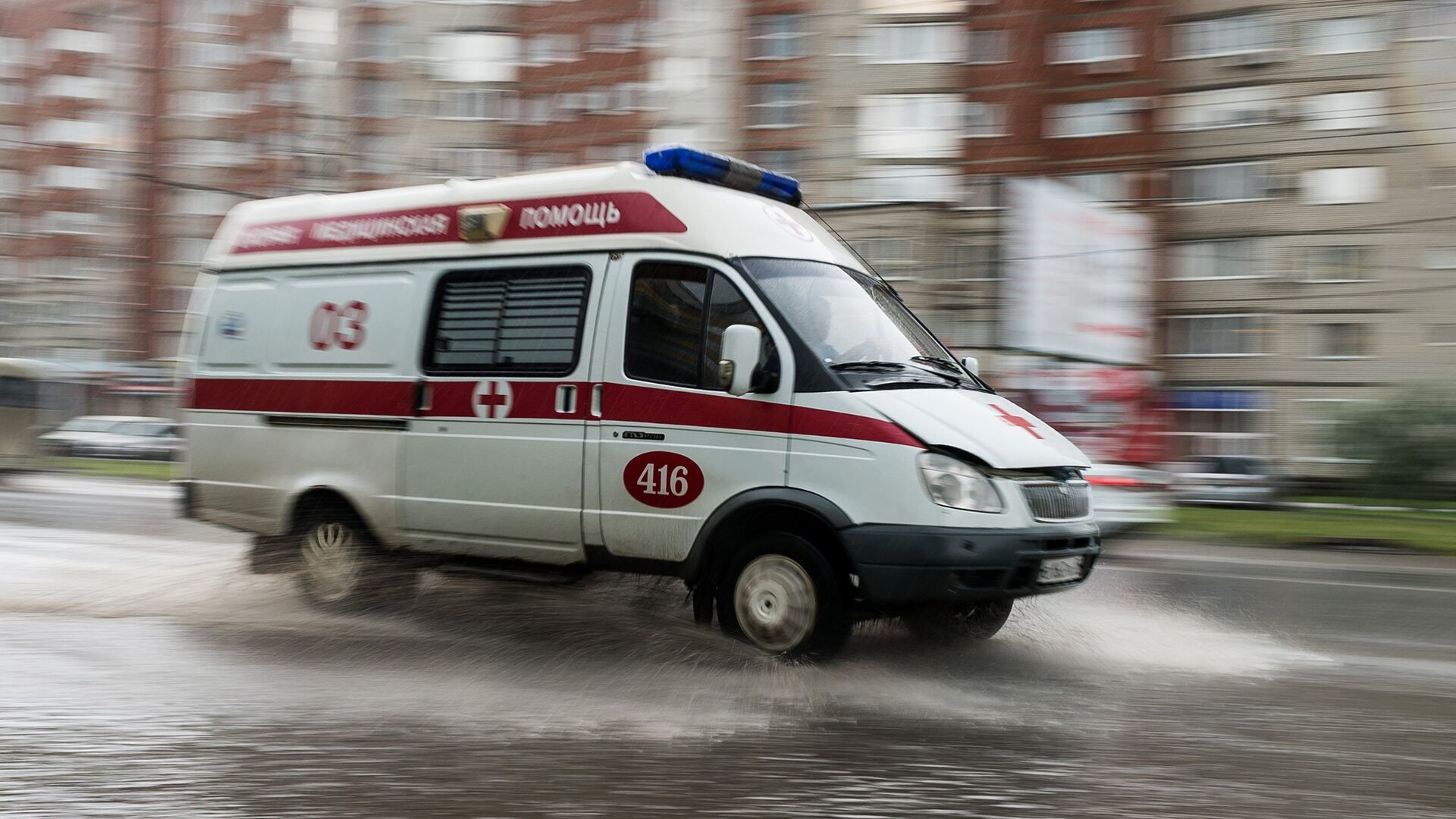 La ambulancia rusa - Sputnik Mundo, 1920, 08.09.2021