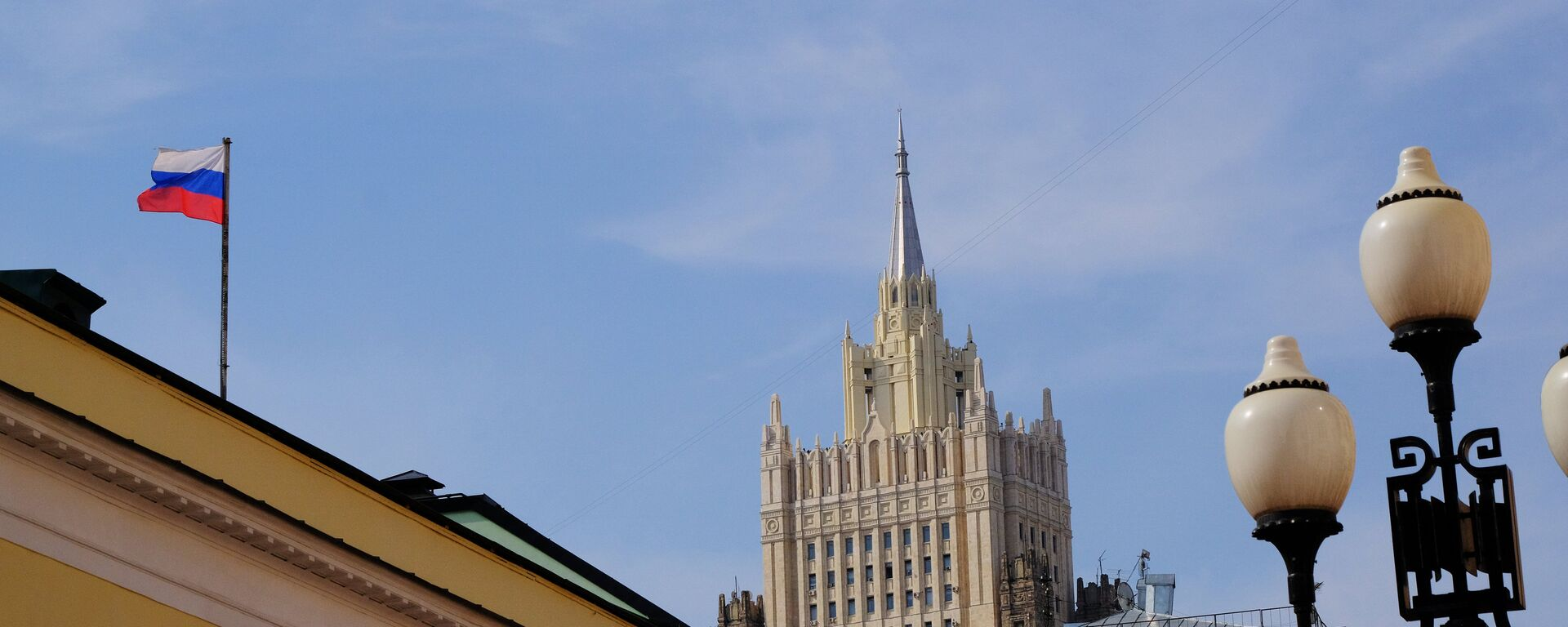 Ministerio de Asuntos Exteriores de Rusia - Sputnik Mundo, 1920, 29.12.2020