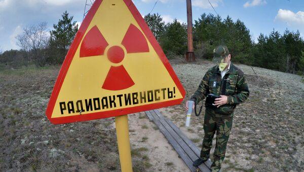Zona de alienacion de Chernóbil (archivo) - Sputnik Mundo