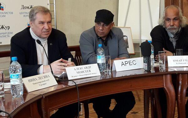 Ares ofrece rueda de prensa en Moscú - Sputnik Mundo